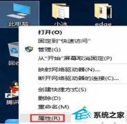 手把手练习win10系统虚拟内存?windows10虚拟内存的技巧?