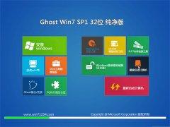 通用系统Win7 专用纯净版32位 2021.04