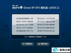 深度技术Windows xp 企业装机版 2020.11